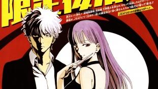 Nouvel Épisode Spécial pour Gintama en Novembre