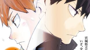 Haikyû!! – Nouvel anime : Vidéo promotionnelle et visuel