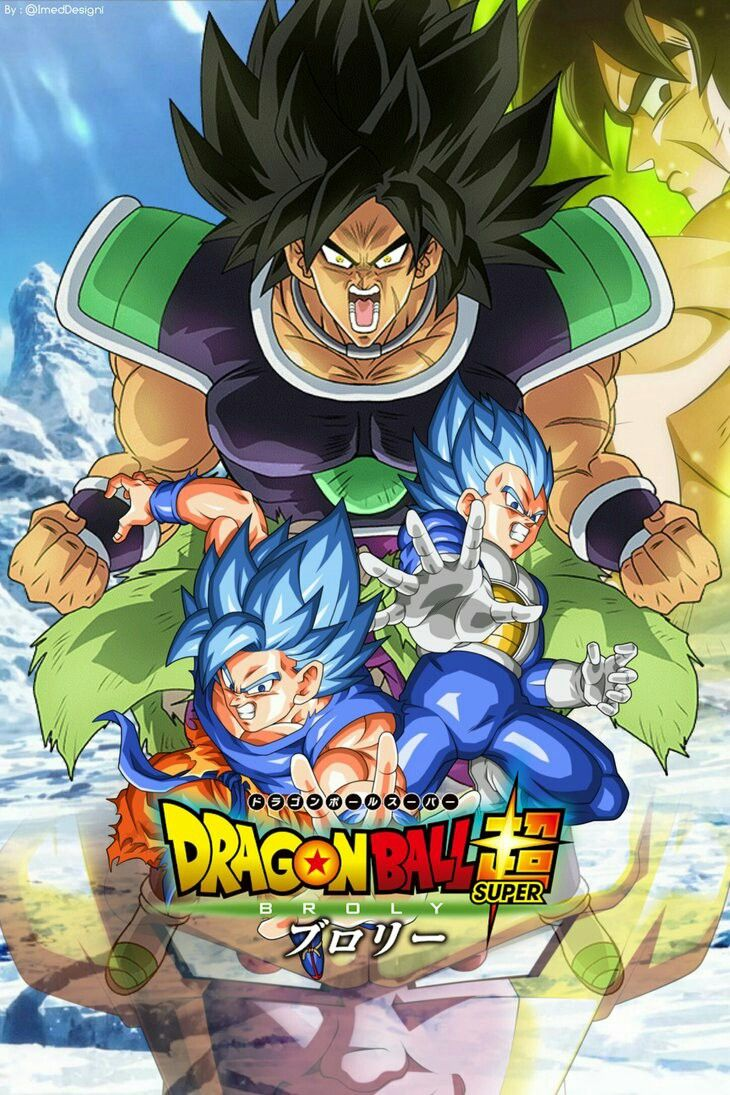 Dragon Ball Super Broly Message D Akira Toriyama