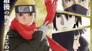The Last Naruto the Movie en 3 Publicités Vidéo + Vidéo souvenirs