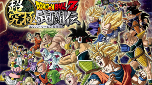 Dragon Ball Extreme Butoden Opening 3DS