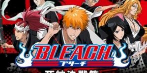 Les Opening de l'Anime Bleach: Génériques de début