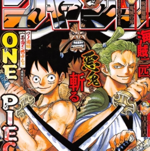 Chapitre One Piece 921 Discussion