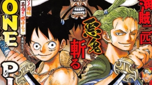 Chapitre One Piece 921 Discussion / Classement Jump N°47 (2018)