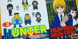 Hunter x Hunter: Le manga repart en pause la semaine prochaine