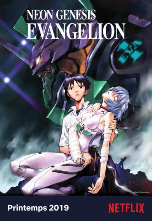 Netflix va diffuser la série animée Evangelion et deux de ses films