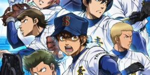 Le manga Ace of Diamond Act II adapté en anime en 2019