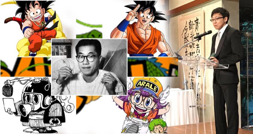 Akira Toriyama (Dragon Ball) décoré Chevalier de l'Ordre des Arts et des Lettres