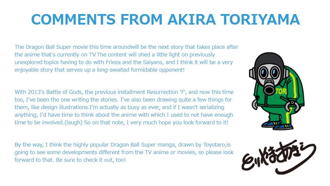 Dragon Ball Super: L'anime s'arrête mais Toyotarô va poursuivre le manga pour mener l'histoire jusqu'au 20e film