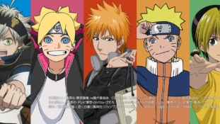Bleach : Les animes du Studio Pierrot en 2019 ?
