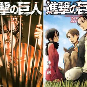 Le manga l'Attaque des Titans (Shingeki No Kyojin) a été imprimé a plus de 88 millions d'exemplaires