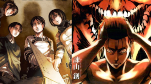 L'Attaque des Titans: Le prototype du manga rejeté par le Weekly Shônen Jump est disponible en ligne