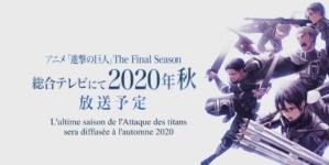 L'Attaque des Titans (Shingeki No Kyojin) : La 4e et ultime saison de l'anime toujours prévue pour l'automne