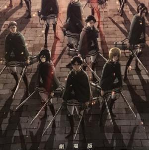 🔥L'Attaque des Titans (Shingeki No Kyojin): La saison 3 de l'anime débutera en Juillet 2018