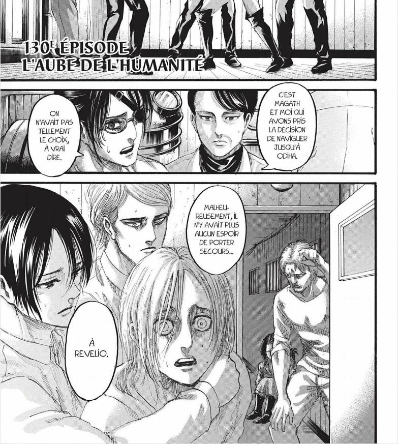 Attaque des Titans Page 1