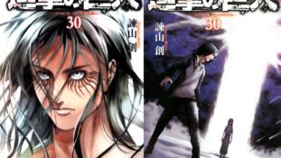 L'Attaque des Titans (Shingeki No Kyojin) est, après Bleach, le 2e manga ayant débuté au 21e siècle à dépassé les 100 millions