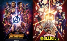 Avengers Infinity War – My Hero Academia: Special Hero Collaboration