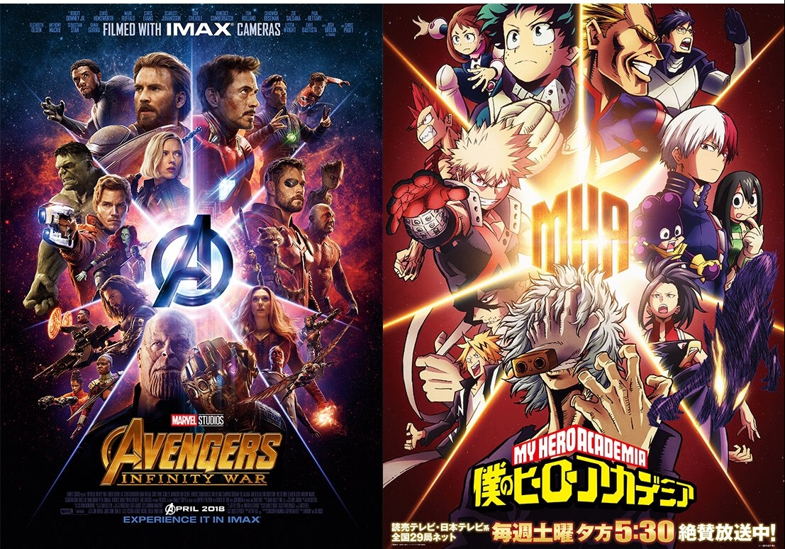 Avengers Infinity War – My Hero Academia: Special Hero Collaboration