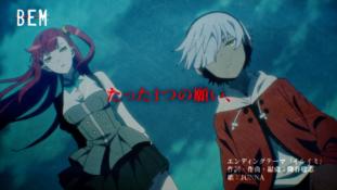 BEM : Une vidéo promotionnelle de l'anime qui débute en juillet 2019