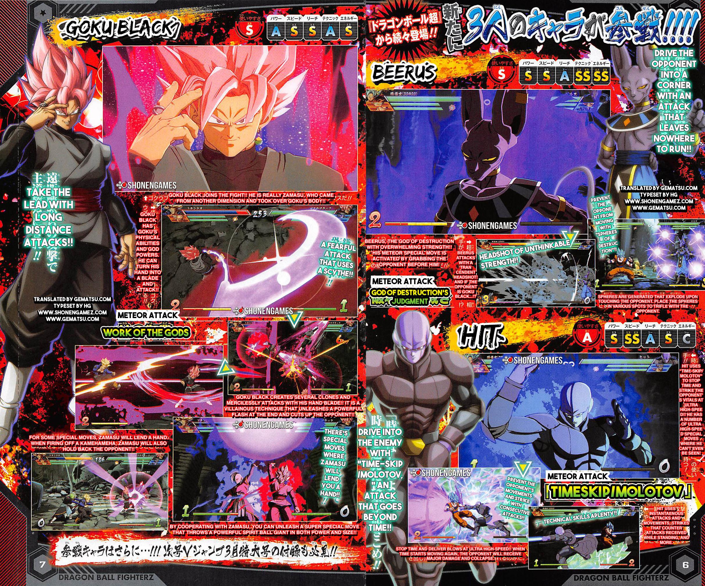 Dragon Ball FighterZ: Beerus, Hit et Gokû Black (& Zamasu) confirmés avec leurs attaques Spécial Meteor