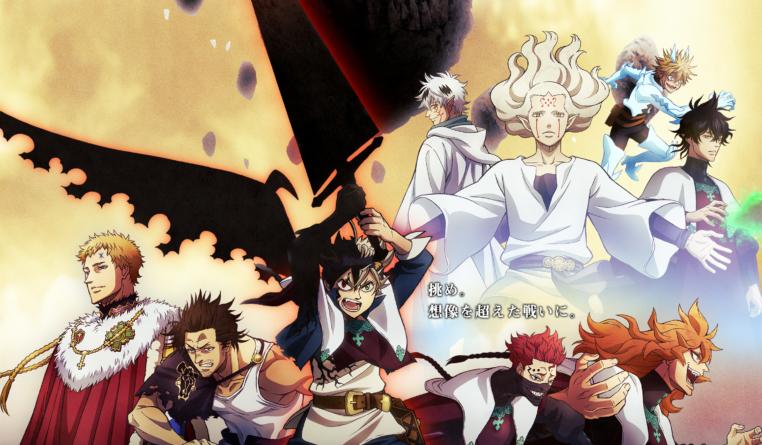Black Clover anime : Affiche du nouvel arc et planing des épisodes de mai – juin