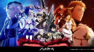 Black Clover: Nouveaux opening et ending pour l'anime