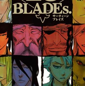 Sortie en France – Bleach 13 BLADEs. l'ultime guide book
