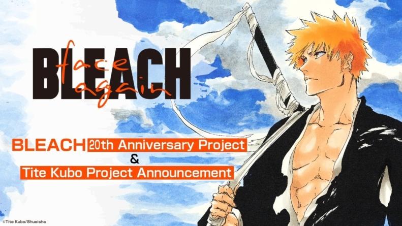 Bleach 20th Anniversary Project : Même sans l'AnimeJapan 2020 le projet sera diffusé en live