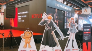 Bleach : Les premières saisons de l'anime quittent le catalogue de Netflix
