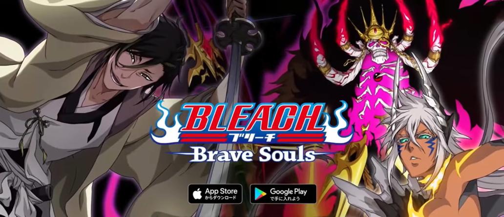 Bleach Brave Souls : Loterie de fin novembre avec Tokinada, Baraggan et Halibel version CFYOW