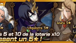 Bleach Brave Souls : Ulquiorra, Hitsugaya et Kira pour la loterie de mi mars (Machine Society)