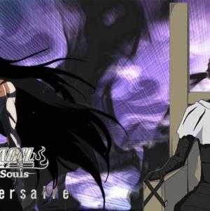 Bleach Brave Souls : Vidéo teaser pour les 4 ans du jeu, serait-ce Aizen ou Ichigo Mugetsu ?