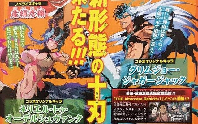Bleach Can't Fear Your Own World x Brave Souls : Grimmjow, Nelliel, Hikone et l'histoire du roman le 16 avril