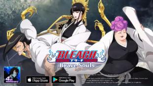 Bleach Brave Souls : Kirinji, Hikifune et Shutara, la Division 0 est complète pour la fin du mois de Février