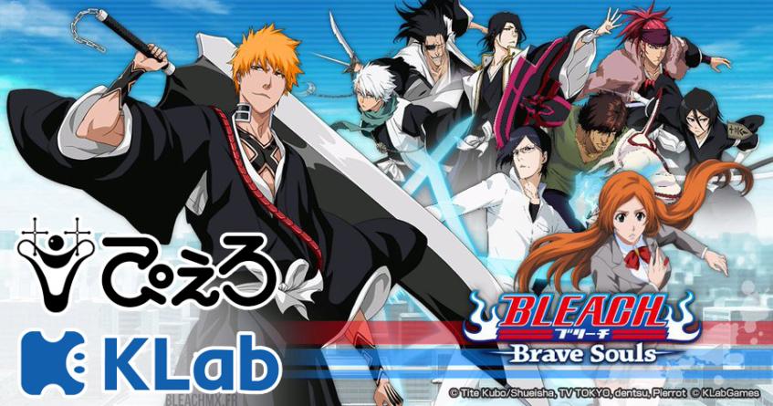 Bleach : Studio Pierrot et Klab concluent un contrat de partenariat