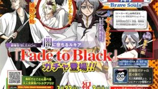 Bleach Brave Souls: La campagne pour le 3e Anniversaire du jeu est programmé
