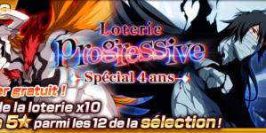 Bleach Brave Souls : Gameplay Ichigo version Mugetsu et Ichigo Hollow complet spéciale 4 ans