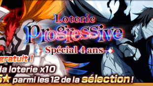 Bleach Brave Souls : Gameplay Ichigo version Mugetsu et Ichigo Hollow complet spéciale 4 ans