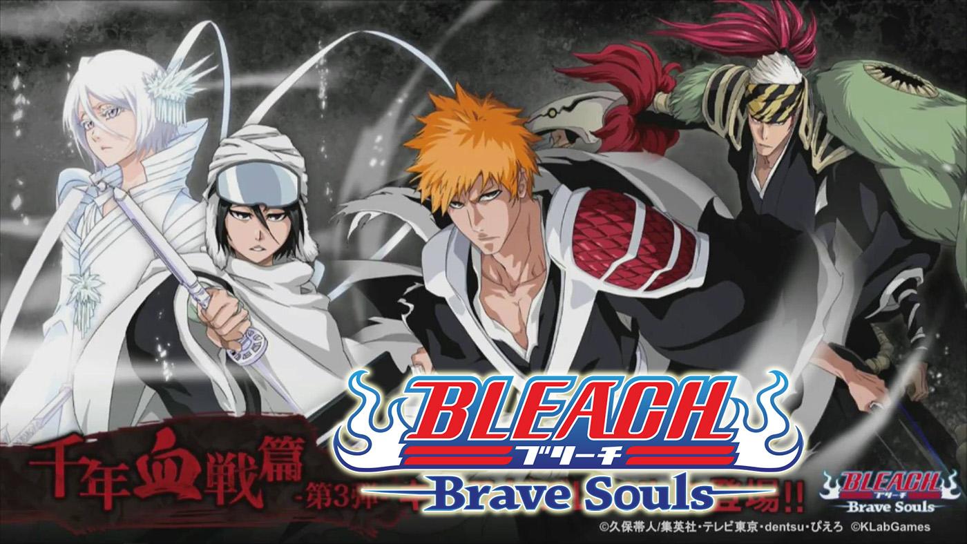 Bleach Brave Souls: Round 3 des personnages de la guerre sanglante de mille ans avec Ichigo (New Shikai), Rukia (Bankai) et Renji (New Bankai)