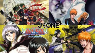 Bleach: Diffusion de l'intégrale des 4 films sur J-One dès ce dimanche 20 mai