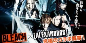 Bleach Film Live: Troisième trailer complet avec le thème musical de [ALEXANDROS]