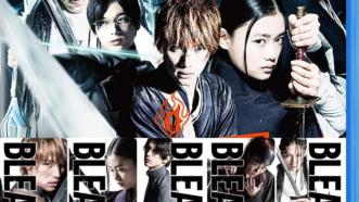 Bleach Film live: Date de sortie et contenu des DVD et Blu-ray