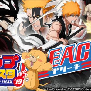 Bleach anime : Après la Jump Festa 2019