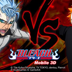 Bleach Mobile 3D : Le jeu mobile sort aussi en occident ce mois-ci