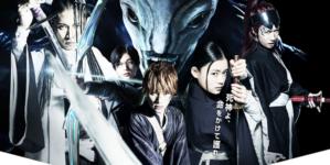 Bleach Film live : Diffusion sur 15 000 écrans en Chine et en 4DX