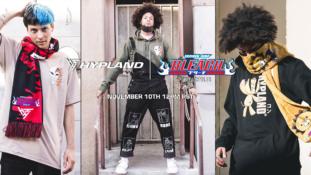Bleach x HYPLAND : La partie 2 de la collaboration arrive le 30 mars