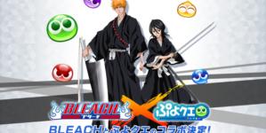 Bleach x Puyo Puyo Quest: Event collaboratif entre les deux séries