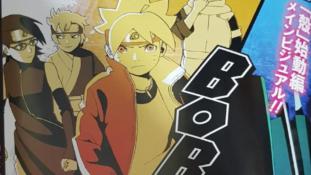"""Boruto – Naruto Next Generations : L'arc de la """"Mise en action de Kara"""" annoncé pour l'anime"""