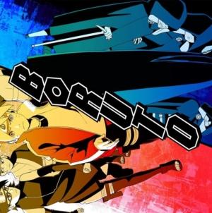 Boruto – Naruto Next Generations : L'anime reprend en juillet avec l'épisode 155