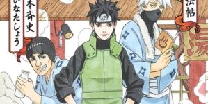 Boruto – Naruto Next Generations : Adaptation du roman sur la fille d'Asuma en mai